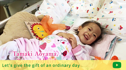 Let's give the gift of an ordinary day